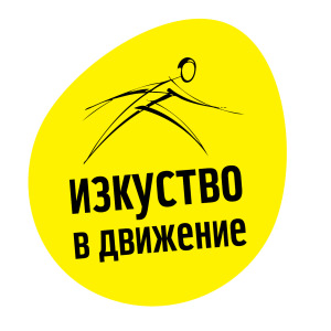 Logo_Izkustvo_v_dvijenieIVD
