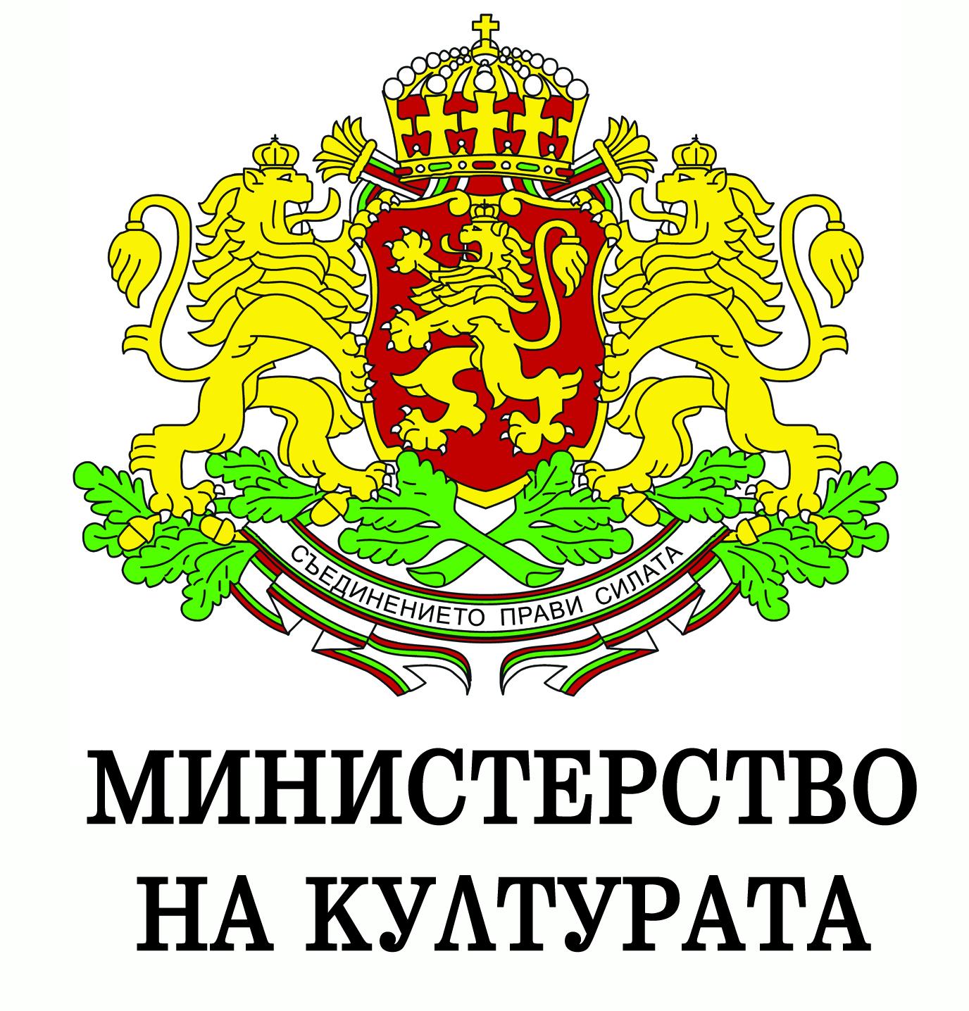 MINISTERSTVO KULTURA (3)